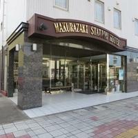 枕崎ステーションホテルの写真