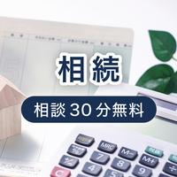 弁護士法人名古屋総合法律事務所 岡崎事務所の写真