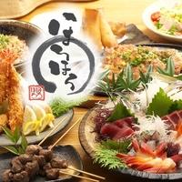 楽食家 ほろほろ 岡崎本宿店の写真