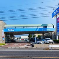 ネッツトヨタ三重 四日市店の写真