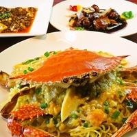 中国料理華房の写真