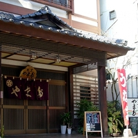 日本料理 やまだの写真