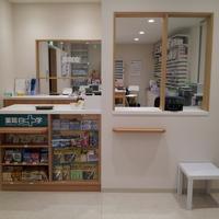 薬局白十字 福津店の写真