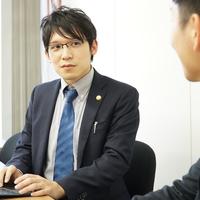 弁護士法人デイライト法律事務所 北九州オフィスの写真