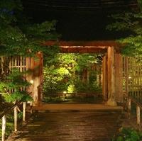 湯宿 草菴の写真