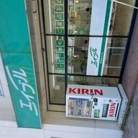 株式会社エイブル 北二十四条店の写真