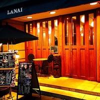 カフェレストラン LANAIの写真