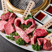 厳選A5黒毛和牛 焼肉フジ 上野本店の写真