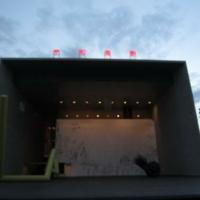 丸亀市猪熊弦一郎現代美術館の写真