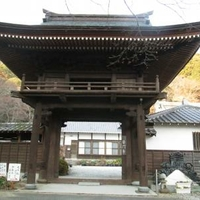普門寺の写真