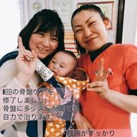 妊活・マタニティ・産後ケア専門 かおりビューティーサロンの写真