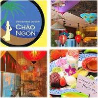 ベトナム 料理 CHAONGON (チャオゴン)の写真