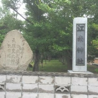 江南神社の写真