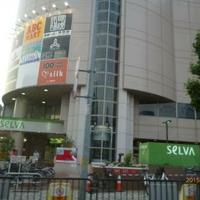 Mac-House セルバ甲南山手店の写真