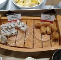 天然温泉 湯元花乃井 スーパーホテル大阪天然温泉の写真