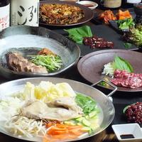 韓国旬菜ハルの写真