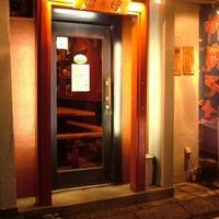 四谷琉球の写真