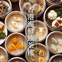 香港海鮮飲茶樓梅田ブリーゼ店の写真