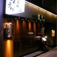 海鮮屋台おくまん 福島店の写真