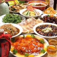 本格中華料理屋 海華 八柱店の写真