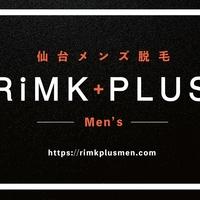 仙台メンズ脱毛RiMKplusMen'sの写真