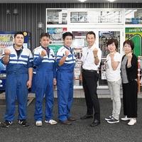 京都市 持込タイヤ交換専門店 ジョイカル車検センターの写真