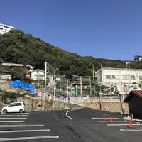 尾道土堂小学校前月極駐車場の写真