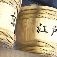 麺場 田所商店 行徳店の写真