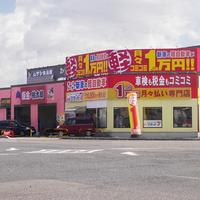 ケイバッカ 姥ケ山店の写真