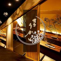 【完全個室】 隠れ家個室居酒屋 博多うかい 博多駅前店の写真