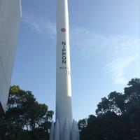 宮崎科学技術館の写真