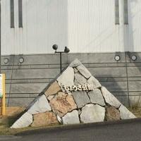 観音寺市ちょうさ会館の写真