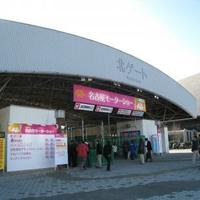 ポートメッセなごや(名古屋市国際展示場)の写真