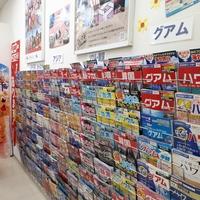 近畿日本ツーリスト特約店ネオプラン 新中島店の写真