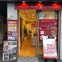 ジュエルカフェ 新宿神楽坂店の写真
