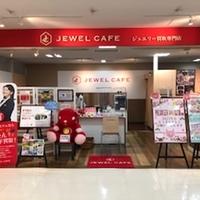 ジュエルカフェ 東武ストア鶴瀬駅ビル店の写真