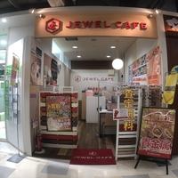 ジュエルカフェ イオン札幌西岡店の写真