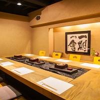 日本料理 波勢の写真