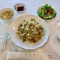 中国料理 上海菜館の写真