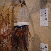 茅野市神長官守矢史料館の写真