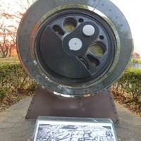 都立武蔵国分寺公園の写真