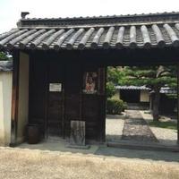 旧永井家庄屋屋敷の写真