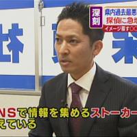 フォーチュン広島総合探偵社お客様相談窓口の写真