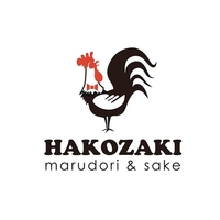 静岡郷土料理/やきとり 丸鶏HAKOZAKIの写真